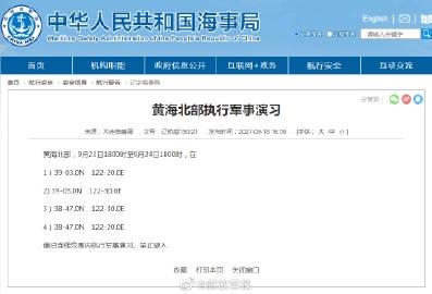 黑龙江新增1例新冠病毒阳性感染者!连续3天玩剧本杀,去过多家...