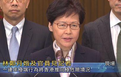 新民晚报:乱港之中 香港迪士尼想扮演何种角色?