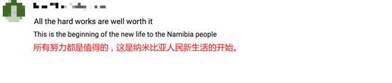 中国在非洲做的这两件大事令海外网友竖起大拇指