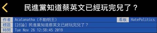 「澳门娱乐游戏厅官网下载」阿斯皮利奎塔:参加过不少大逆转,但这比赛太疯狂了
