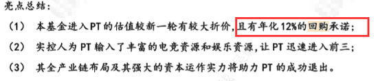 2018白菜彩金可提款,北大荒粮食集团河北违法遭罚 违反货物贸易外汇规定