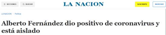 阿根廷总统新冠病毒检测呈阳性