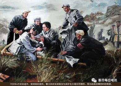 长征途中,突遇敌机轰炸,警卫班班长胡昌宝为保护毛主席壮烈牺牲。图为胡昌宝牺牲时的情景。(来源:网络)
