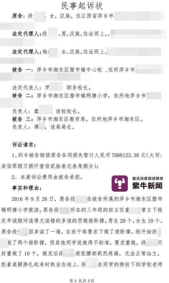 """龙8pt老虎机客户端下载游戏_赖清德""""内阁""""今总辞 曾称为""""九合一""""惨败负责"""