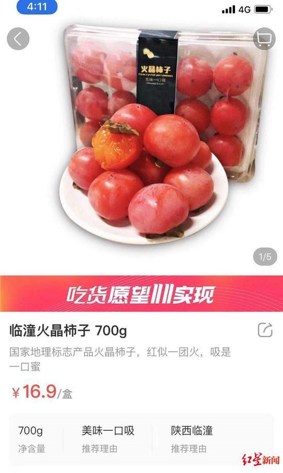 sbf888胜博发官方网站,张林秀:研究环保变革路径 促进政策和系统创新