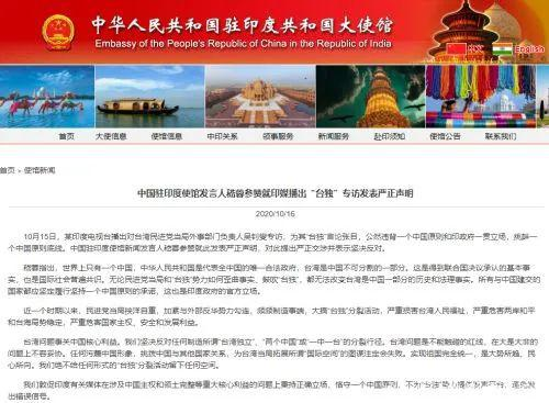 胡锡进:我们可以支持锡金复国 反制印度打台湾牌