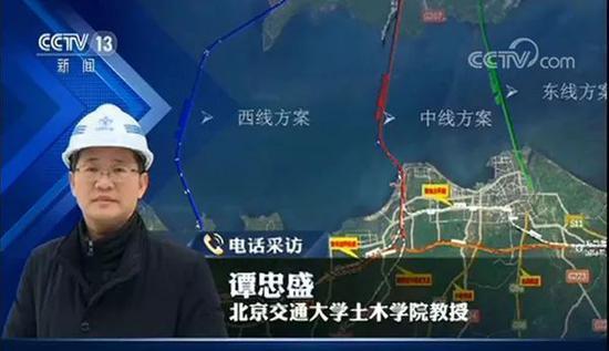 (譚忠盛就跨海工程問題接受CCTV採訪)