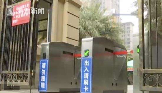 神圣计划试用账号_惠民县淄角镇举行清洁取暖设备考试 群众参与监考