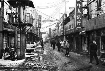 大栅栏西街 贾勇摄于1995年