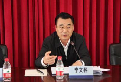辽宁省人大常委会原副主任李文科(资料图)