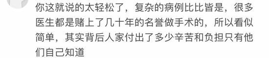 "888poker是什么-济南市制锦市街小学开展""我心爱的玩具""语文特色写话活动"