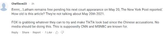 他要强买TikTok当天,福克斯捅出一桩旧案