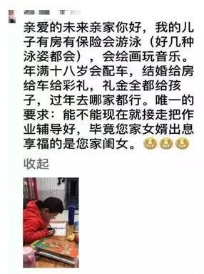 上海快3娱乐平台,拼多多回应赴美上市消息:市场传闻 不予置评