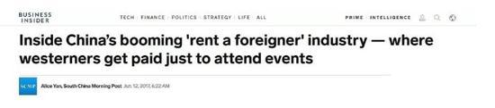 """△在中國蓬勃發展的""""租老外""""行業內幕-西方人只要出席活動就能獲得報酬"""