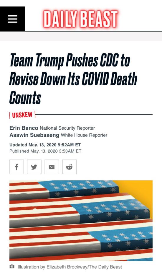 利益驱动的全能特朗普曾试图操纵新王冠的死亡统计数据|特朗普|新王冠肺炎