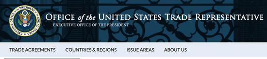 侠客岛:一场美国内部的贸易听证会 很有意思