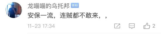 黄金娱乐场官网注册_深圳警方向香港警方移交2名香港籍犯罪嫌疑人