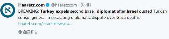 针锋相对 土耳其又驱逐一名以色列驻土外交官天成娱乐注册