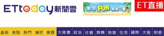 """正规彩票网站:日本学台湾了:台""""电信诈骗祖师爷""""成山口组教官"""