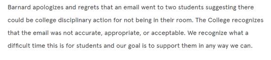 △ 2 月 9 日,巴纳德学院在官网上发布公开邮件,正式为先前发给被隔离学生邮件中的不恰当用词道歉。图片来源 | 巴纳德学院官网