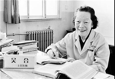 95岁医生去世后捐遗体 生前坚持开最便宜有效的药|患者
