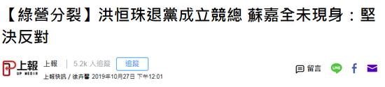 竞彩足球投注app下载地址|北京王府半岛酒店回应卫生问题:员工或未按流程操作