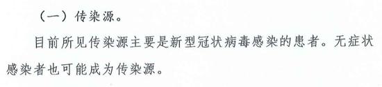 钟南山、高福陆续回应同一问题后,中央下了新任务图片