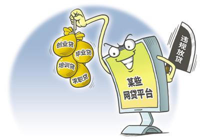 极速现金 新浪视点:双子星离开最前线 刘国梁卸任的思考