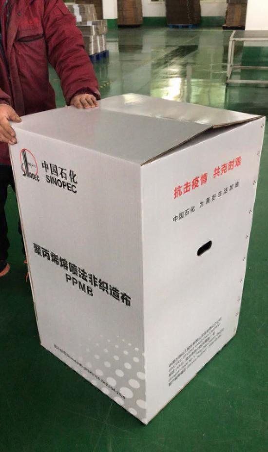 图为中国石化聚丙烯熔喷法非织造布包装制品。中国石化/供图
