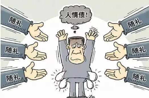图片起源 新华社
