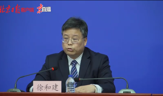 北京已连续130天无新增报告本地确诊病例图片