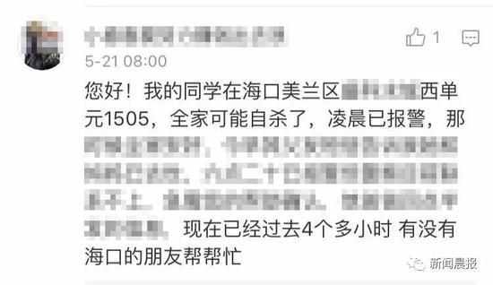@江宁婆婆 证实这个地址没错,具体情况仍在调查。