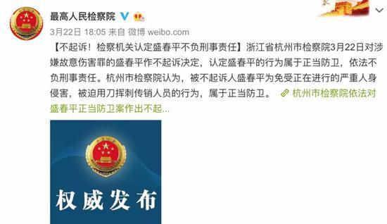 杭州市检察院审查查明: