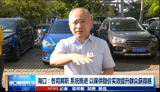 http://www.gyw007.com/nanhaijiaoyu/333700.html