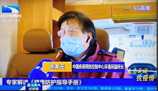消毒专家赶赴武汉 勘查36个场所和52个社区指导消毒图片