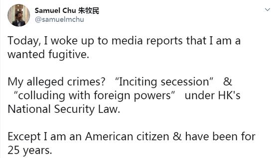 """被通缉的乱港分子给出不服的理由:""""我是美国人!"""""""