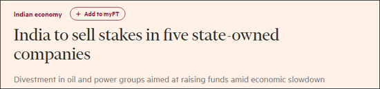 「远华188」开盘:沪指涨0.18%重回3000点 交通强国概念股大涨
