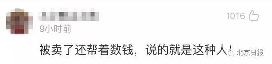 99贵宾充值平台-杨宗纬怒怼即将巡演的PG One,为什么他敢这么刚?