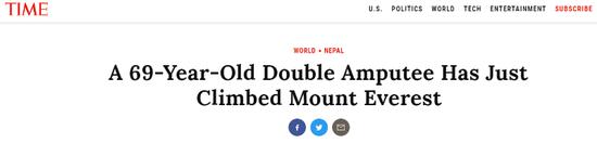 《时代》周刊报道截图