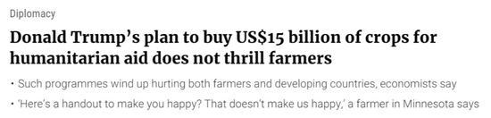 ▲川普計劃買150億美元的糧食用於人道主義援助,但農民們並不爲此開心 (via SCMP)