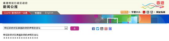 赢咖3官网朗普声称香港赢咖3官网图片