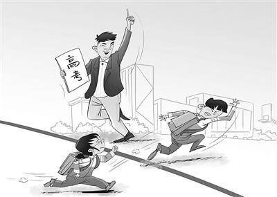 漫画/曹一