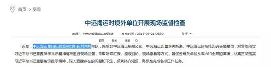"""获中央纪委嘉奖的反腐""""老兵"""" 带队赴境外监督"""