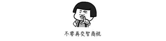 """醉了!广东妹子豪掷近500万 竟隆了个""""漏气""""的胸!"""