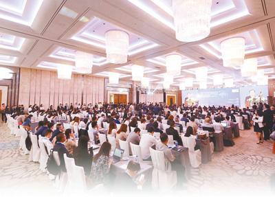2018全球治理高层政策论坛开幕式现场。资料图片
