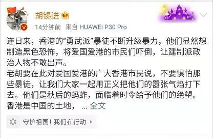 """果博东方登陆 绍兴银行:""""无还本续贷""""为企业减负"""
