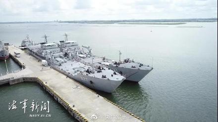 海军鄱阳湖舰、云台山舰、紫金山舰退役(图)图片