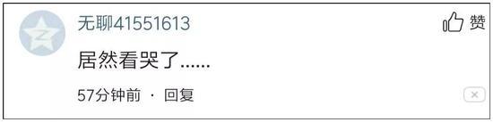 金沙3777下载网址_莫千机:黄金原油走势分析 震荡受限黄金原油策略