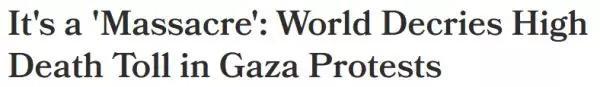 ▲以色列《国土报》网站报道截图