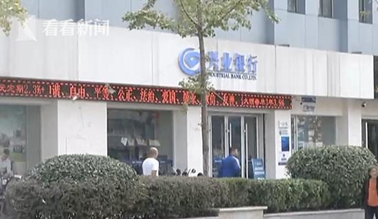 娱乐平台取什么名字大全 - 广东揭阳消防员救5人后热晕在现场!满头大汗躺在地上让人心疼